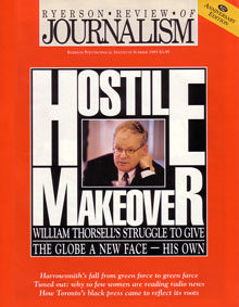 Summer 1993 Issue
