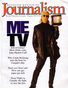 Summer 1996 Issue