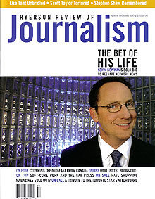 Spring 2005 Issue