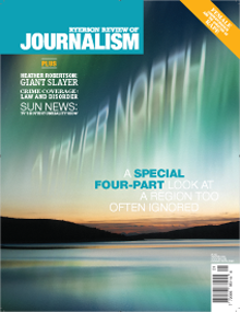 Ryerson Review of Journalism magazine cover