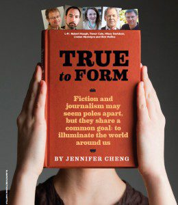 """Novel picture of """"True to Form"""" by Jennifer Cheng"""