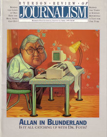 Summer 1991 Issue