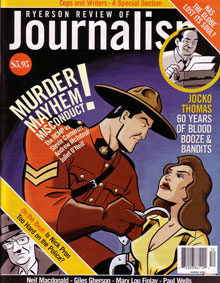 Summer 2005 Issue