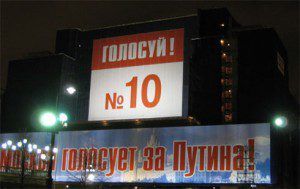 Russian election sign