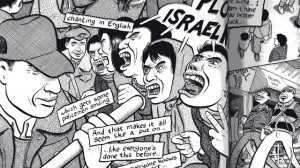 Comic book of Palestinian civilians and police