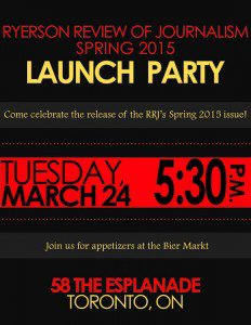 RRJ Spring 2015 Launch Party poster