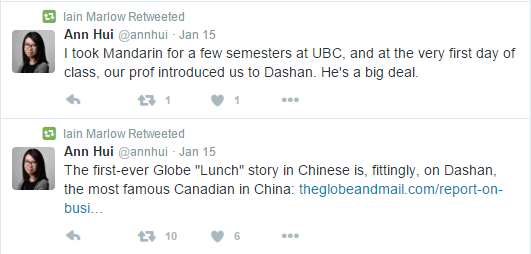 Ann Hui Dashan Tweets