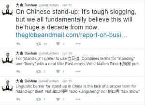 Dashan tweets