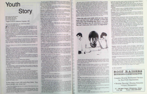 An issue of the Dannzha from 1990.