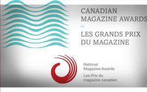 Logos for the National Magazine Awards and Canadian Magazine Awards