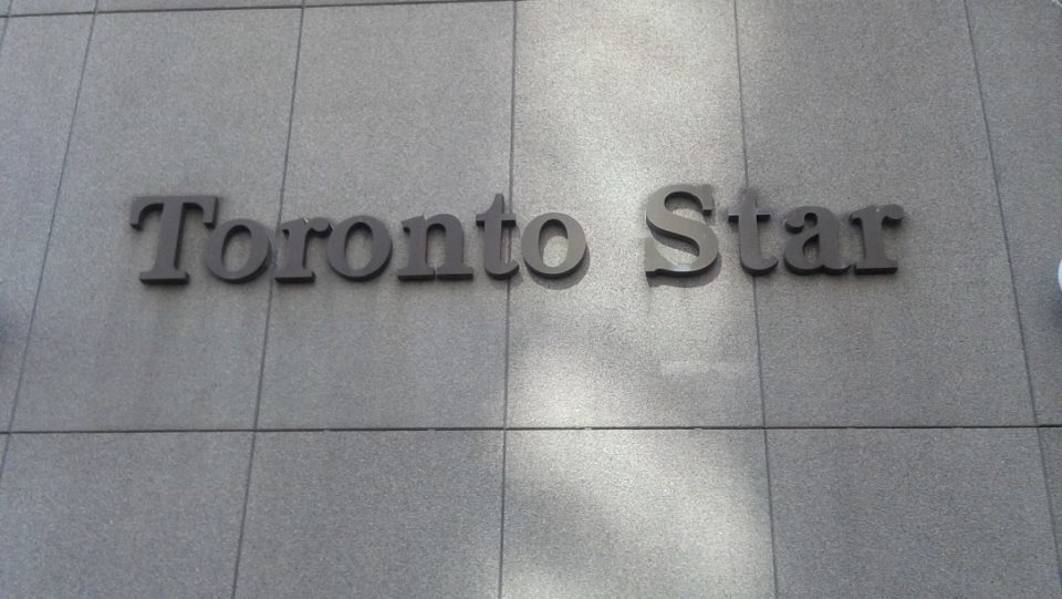 Toronto Star building sign