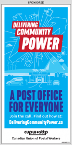 Canadian Union of Postal Workers Advertisement