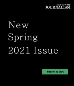 Subscribe now to the new spring 2021 issue