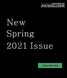 Subscribe to the RRJ Spring 2021 Edition